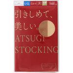 ATSUGI STOCKING 引きしめて、美しい。 L~LL 433 ヌーディベージュ 3足