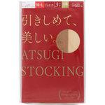 ATSUGI STOCKING 引きしめて、美しい。 M~L 433 ヌーディベージュ 3足