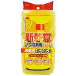 新乾覚 バス洗剤用スポンジ 1個