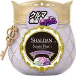 SHALDAN ステキプラス クルマ専用 イノセントライラックの香り 90g