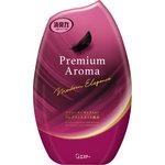 玄関・リビング用 消臭力 Premium Aroma モダンエレガンス 400mL