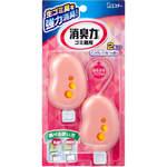 ゴミ箱の消臭力 ピンクグレープフルーツの香り 3.2mL×2個