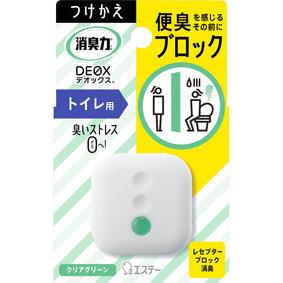 消臭力 DEOX トイレ用 つけかえ クリアグリーン 6mL