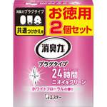 消臭力プラグタイプ つけかえ ホワイトフローラルの香り 20mL×2個