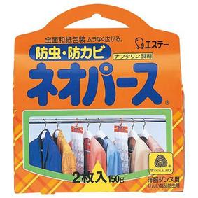 ネオパース 洋服ダンス用 150g(75g×2枚)