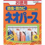 ネオパース 洋服ダンス用 300g(75g×4枚)