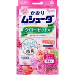 かおりムシューダ 1年間有効 クローゼット用 やわらかフローラルの香り 3個