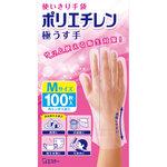 使いきり手袋 ポリエチレン極うす手 M 半透明 100枚