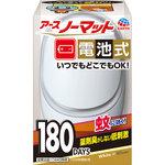 アースノーマット電池式 180日セット ホワイトシルバー 1セット
