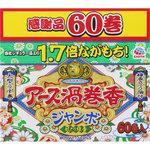アース渦巻香 ジャンボ 60巻(50+10巻)