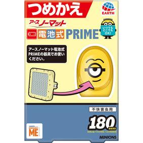 アースノーマット電池式 PRIME ミニオンズ 180日用つめかえ 1個