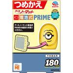アースノーマット電池式PRIME ミニオンズ 180日用つめかえ 1個