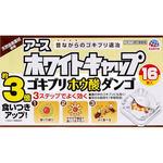 ホワイトキャップ ゴキブリホウ酸ダンゴ 32g(16個)