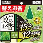 蚊とりお香森露の香り替えお香 函入 10個
