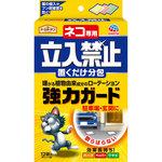 アースガーデン ネコ専用立入禁止置くだけ分包 12袋(4個×3種)