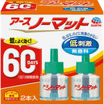 アースノーマット 取替えボトル60日用 無香料 45mL×2本