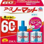 アースノーマット 取替えボトル60日用 微香性 45mL×2本