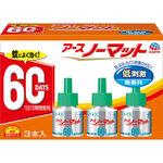 アースノーマット 取替えボトル60日用 無香料 45mL×3本