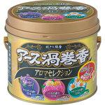 アース渦巻香 アロマセレクション 缶入 30巻