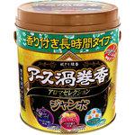 アース渦巻香 アロマセレクションジャンボ 缶入 50巻