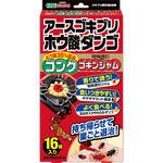 アースゴキブリホウ酸ダンゴ コンクゴキンジャム 32g(16個)