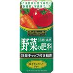 野菜の肥料粒剤 210g