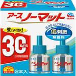 アースノーマット 取替えボトル30日用 無香料 45mL×2本