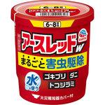 アースレッドW 6〜8畳用 10g [第2類医薬品]