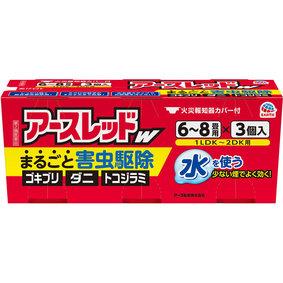 アースレッドW 6~8畳用 10g×3個 [第2類医薬品]