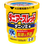 ダニアースレッド ダニ・ノミ用 6〜8畳用 10g [第2類医薬品]