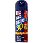 医薬品 サラテクト リッチリッチ30 200mL [第2類医薬品]