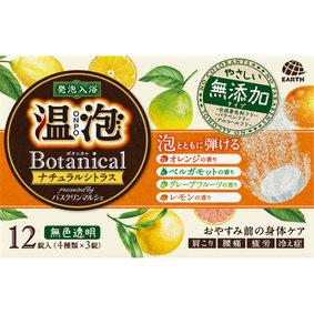 温泡 ONPO ボタニカル ナチュラルシトラス 12錠