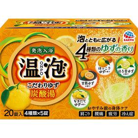 温泡 ONPO こだわりゆず 炭酸湯 20錠(5錠×4種)