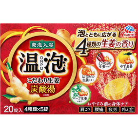 温泡 ONPO こだわり生姜 炭酸湯 20錠(4種類×5錠)