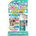 消臭ピレパラアース Magic Push 無臭タイプ 13.6mL