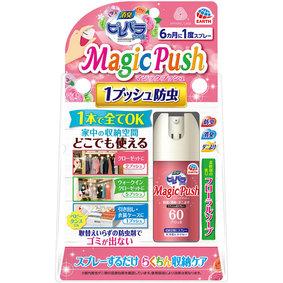 消臭ピレパラアース Magic Push 柔軟剤の香り 13.6mL