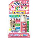 消臭ピレパラアース Magic Push 柔軟剤の香りフローラルソープ 13.6mL