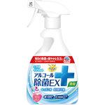 らくハピ アルコール除菌EX 420mL