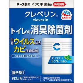 クレベリン トイレの消臭除菌剤 ミントの香り 100g
