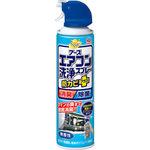 アース エアコン洗浄スプレー 防カビプラス 無香性 420mL