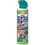 アース エアコン洗浄スプレー 防カビプラス フレッシュフォレストの香り 420mL