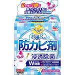 らくハピ お風呂の防カビ剤 フレッシュフローラルの香り 1個
