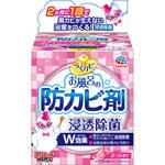 らくハピ お風呂の防カビ剤 ローズの香り 1個