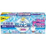 らくハピ お風呂の防カビ剤 フレッシュフローラルの香り 3個