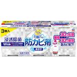 らくハピ お風呂の防カビ剤 無香性 3個