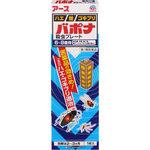 バポナ 殺虫プレート 1枚(115g) [第1類医薬品]
