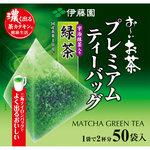 お~いお茶 プレミアムティーバッグ 宇治抹茶入り緑茶 90g(50袋)