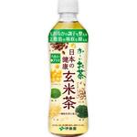 お~いお茶 日本の健康 玄米茶 500mL