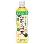 お~いお茶 日本の健康 玄米茶 500mL×24本