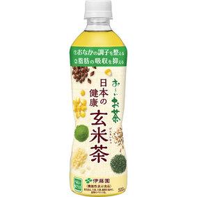 ※お~いお茶 日本の健康 玄米茶 500mL